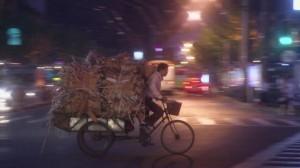 R600x__cina_bike
